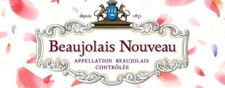 Już jutro przypada święto Beaujolais Nouveau!