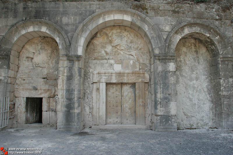 A Szanhedrin vándorlása az ókori Izraelben