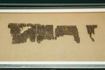 Ősrégi tekercsek kiállításával emlékeznek a Szentélyre