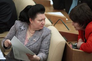 Госдума готовит закон о запрете на иностранные счета для чиновников