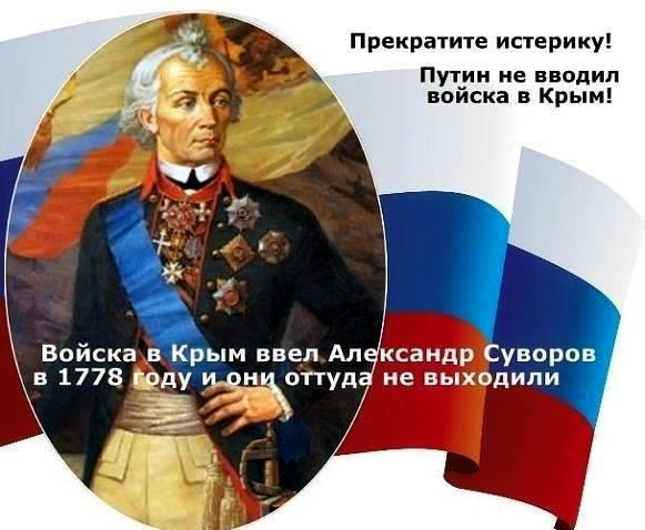 Войска Путина на Украине