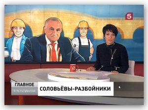 Глава Удмуртии Соловьев арест, взятка