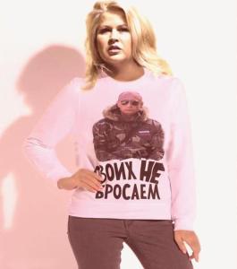 Путин своих не бросает