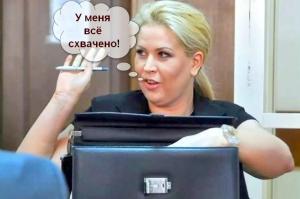 Две сестры: С.Медведева и Е.Васильева