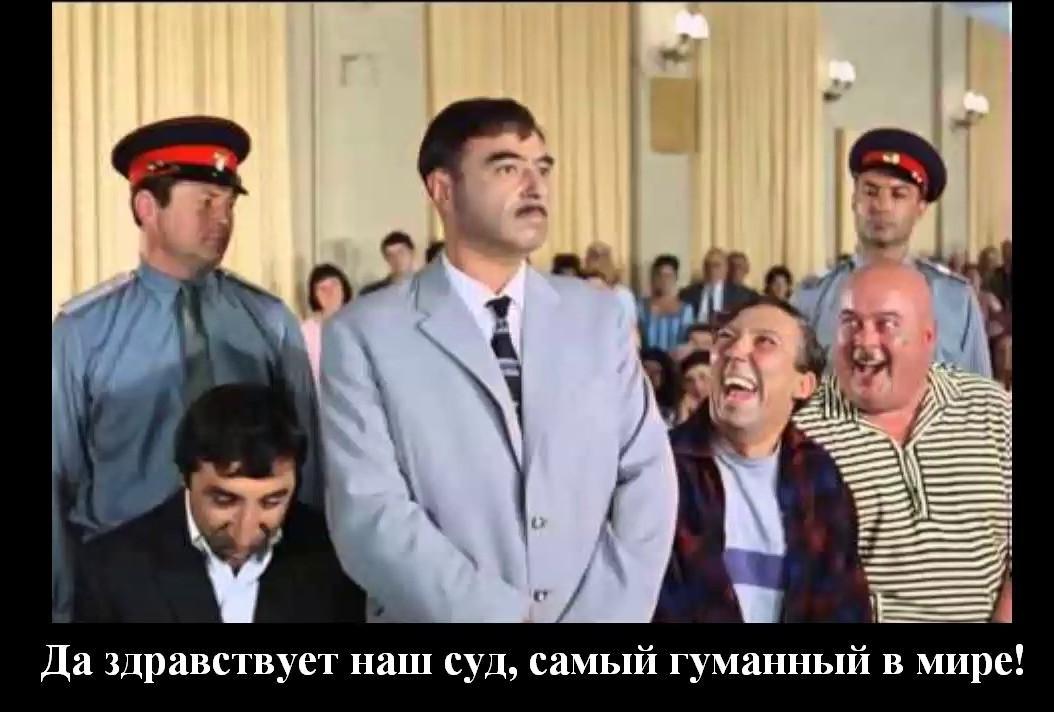 Вища рада правосуддя ухвалила рішення внести подання Президентові України про переведення суддів ВГСУ та ВССУ - Цензор.НЕТ 230