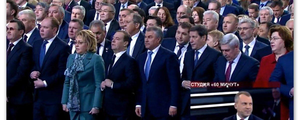 Пу о пенсионной реформе перед Едросами 2018