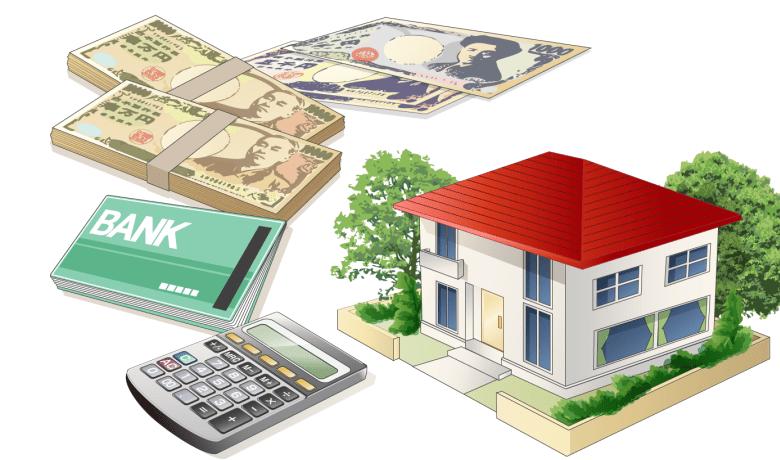 住宅取得等資金の非課税制度を利用して購入した自宅