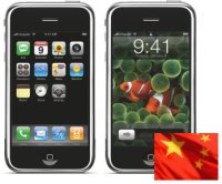 iPhone Chinês