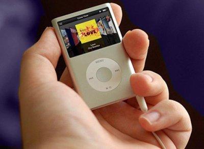 Será essa a verdadeira cara do novo iPod Nano?