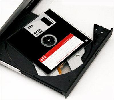 floppy_cdr.jpg