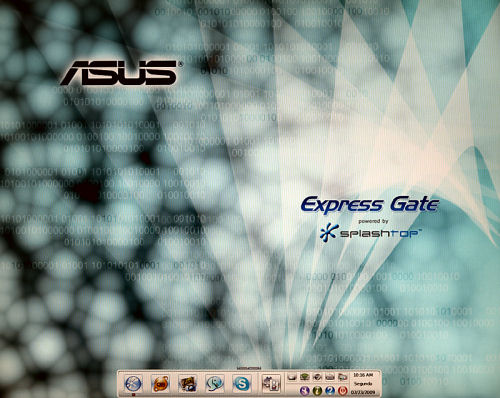 asus_expressgate_main_small