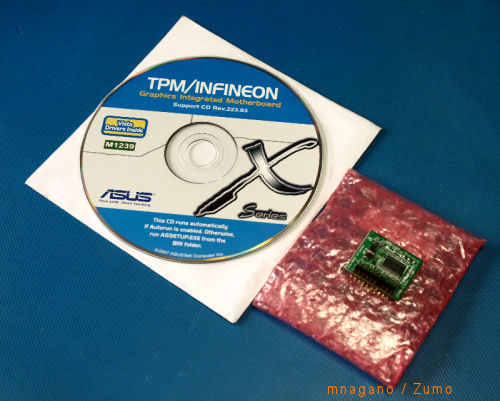 pcwarex31_asus_cd_small