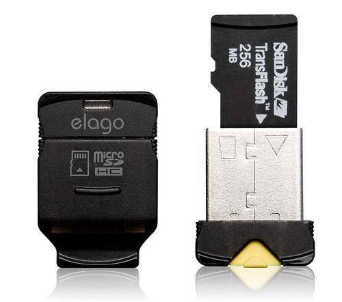 ELAGO_Intro2
