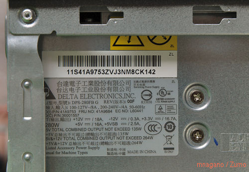 Lenovo_E200_PSU_small