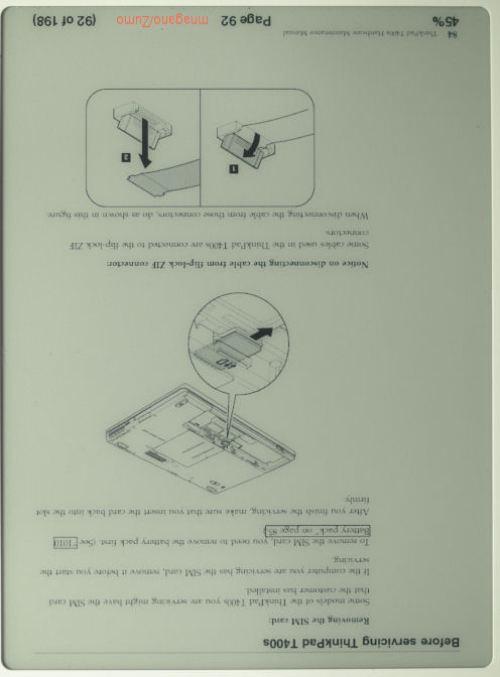 Kindle_PDF1
