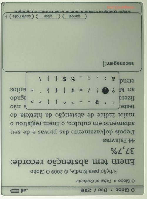 Kindle_notas_pessoais