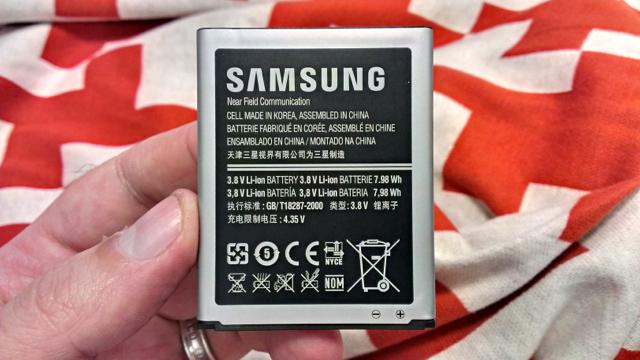 Bateria com NFC