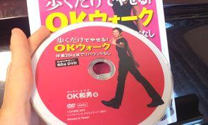 OK本DVD