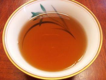 すーすー茶湯のみ