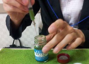 緑茶エキス注射器吸う