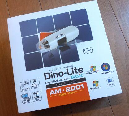 dino-lite箱