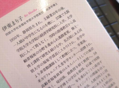 まり子先生2