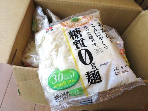 糖質0麺3