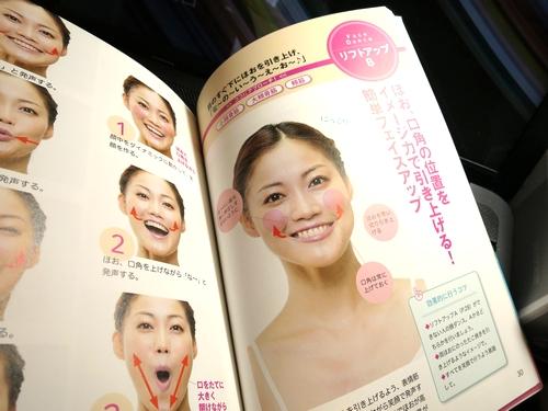 face_dance3