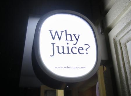 why_juice