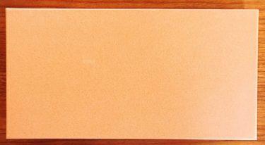 楽天市場で購入した牛革クロコダイル型財布のラッピング(箱)写真画像