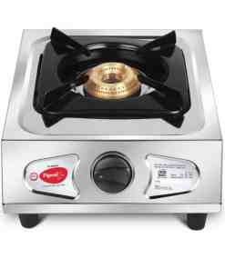 Classic FRONT 1000x1000w - PIGEON GAS COOKER 1 BURNER CLASSIC