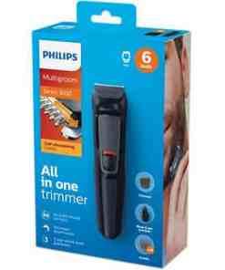 MG3710 13 PID global 001 - Philips MG3710 GROOMING KIT