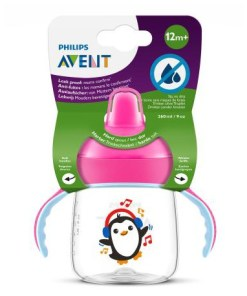 avent chashka poilnik 260ml 12mesrozovaya 75307 - Avent Philips Hard Spout 260ml/9oz (12M+)  753/07