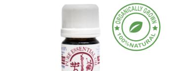 Kobashi Lavender oil