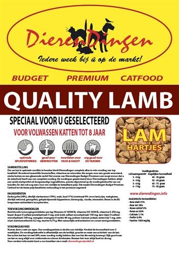 Budget premium catfood quality lamb
