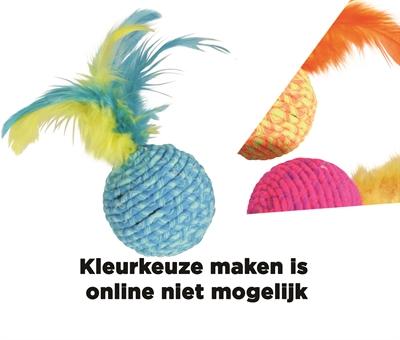 Zolux elastic bal assorti
