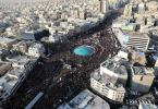 funeral de Suleimani Iran