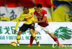 Futebol China Japão