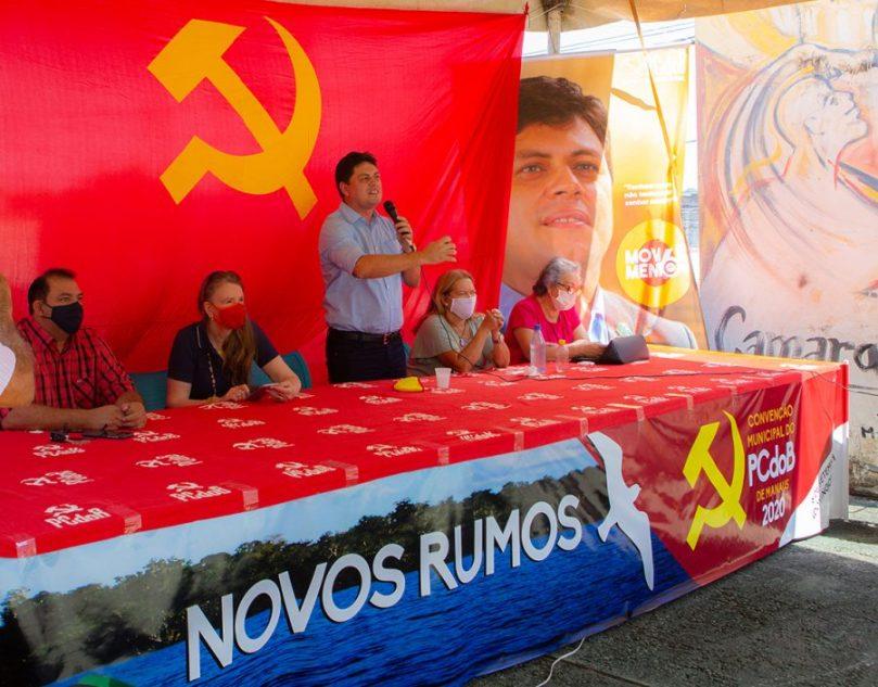 Marcelo Amil | PCdoB
