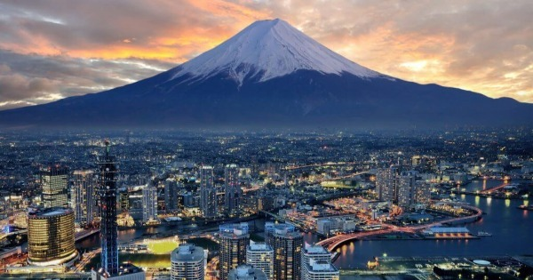 Japão   Foto: Internet