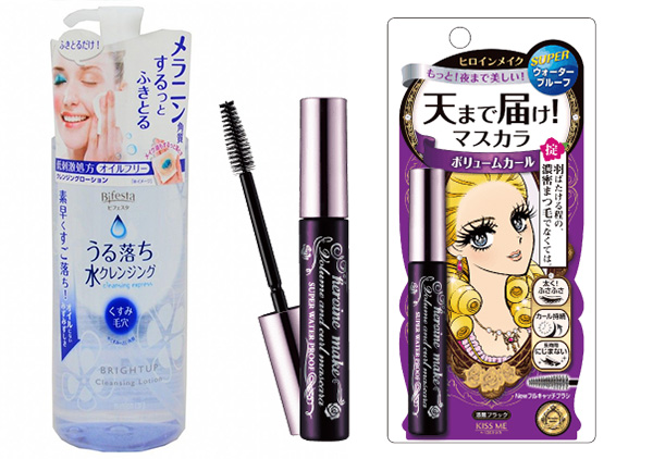 Score up to 80 off japanese watsons beauty products at mandom mandom warehouse sale fandeluxe Image collections