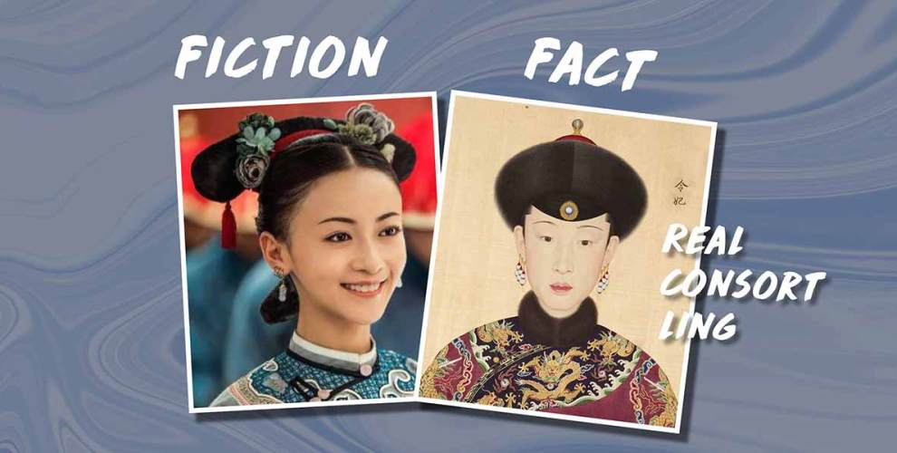 11 Real Yanxi Palace Facts For Obsessed Fans Who Need To Know