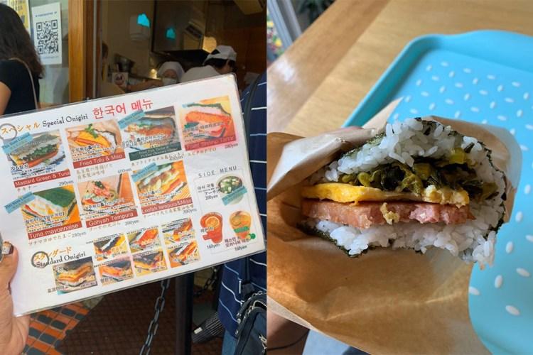 okinawa-itinerary-pork-tamago