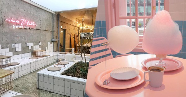 10 Aesthetic Cafes in Seoul With Minimalist Layouts & Pastel Themes