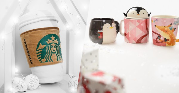 Starbucks Is Launching A Huggable Hot Cup Cushion & Adorable Animal Mugs To Keep You Cosy This Christmas