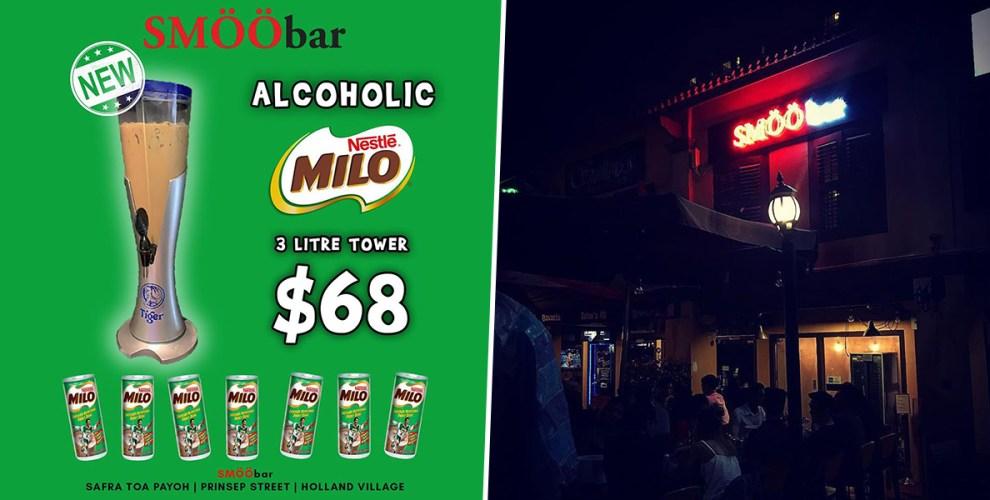 alcoholic-milo-tower (1)
