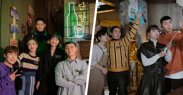 9 Itaewon Class Life Lessons Including How To Survive Tough Times & Deal With Unrequited Love