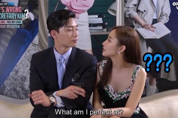 park seo joon (9)