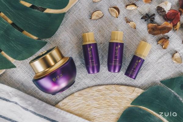 Yehwadam Hwansaenggo Ultimate Rejuvenating Cream