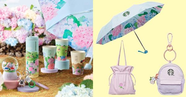 Starbucks Korea Has Jeju Hydrangea-Themed Merchandise For Everyone Who Misses The Great Outdoors